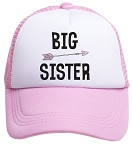Tiny Trucker Hat - Big Sister